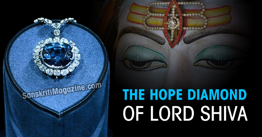 The Hope Diamond of Lord Shiva