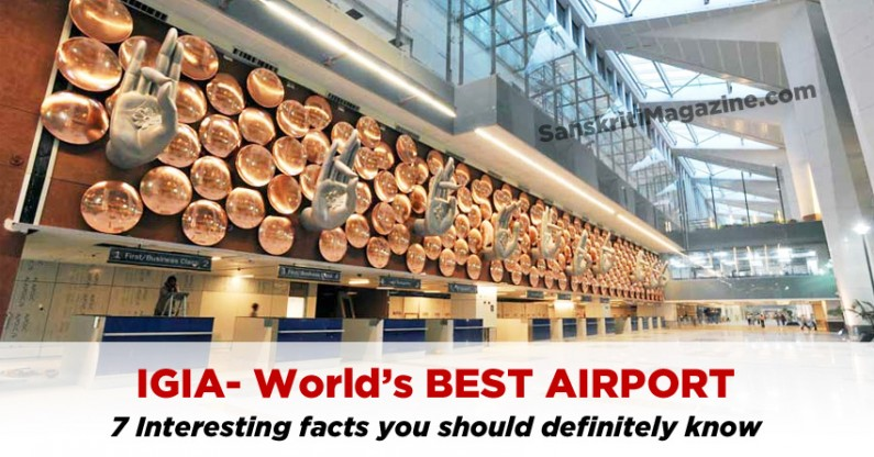 7 Interesting facts about IGIA – World's Best Airport