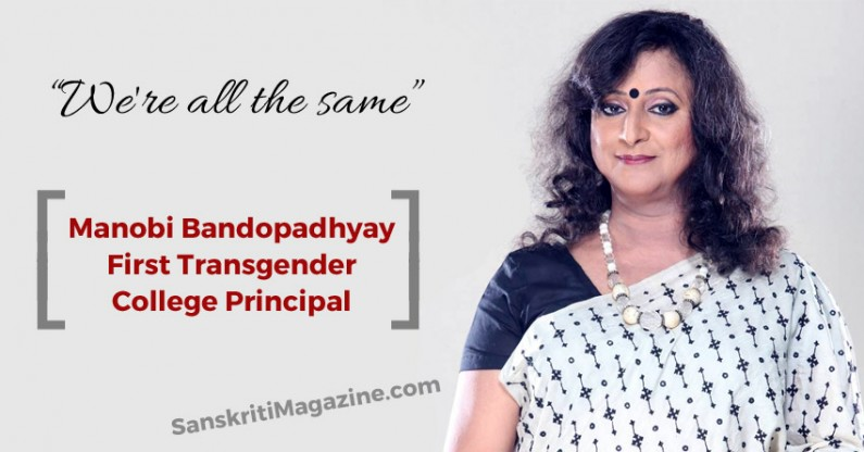 Meet Manobi Bandopadhyay First Transgender College Principal in India