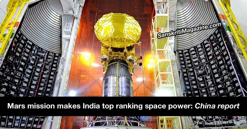 Mars mission makes India top ranking space power: China report