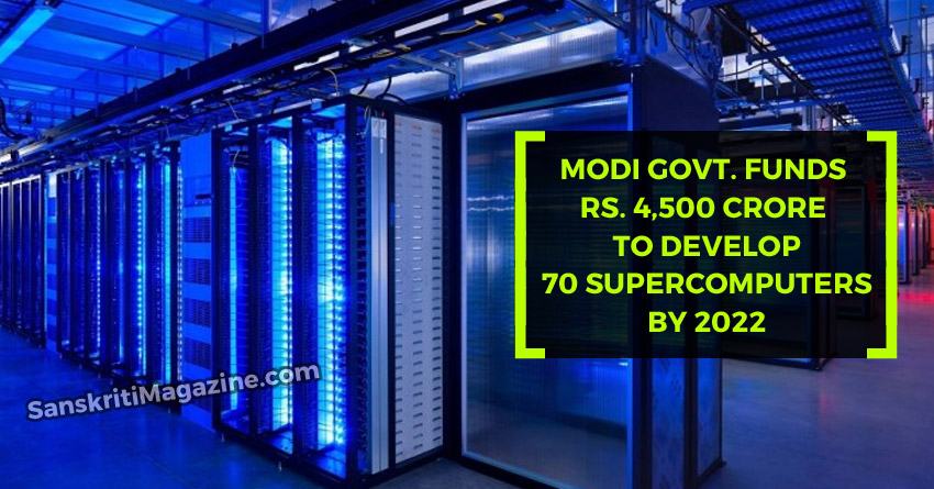 modi-supercomputers