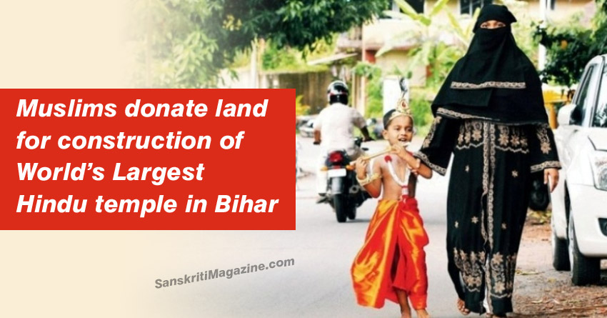 Muslims donate land for temple in Bihar