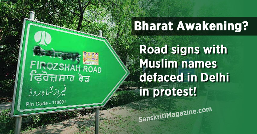 Road signs with Muslim names defaced in Delhi in protest