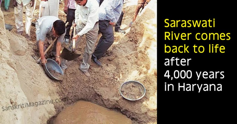 Saraswati River comes back to life  after 4,000 years in Haryana