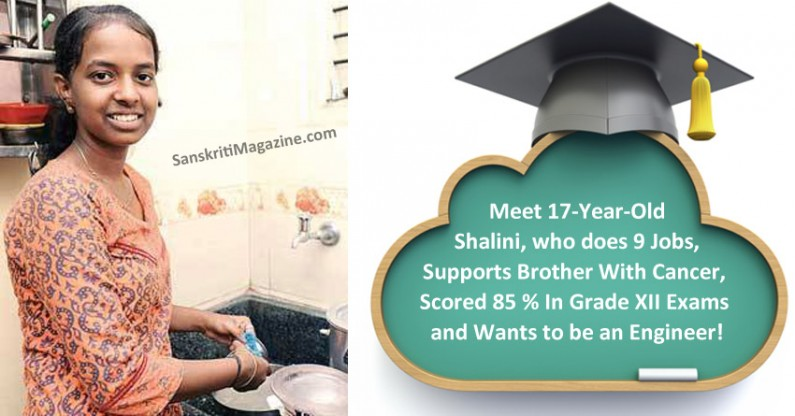 Meet 17-Year-Old Shalini, who does 9 Jobs, Supports Brother With Cancer,  Scored 85 % In Grade XII Exams