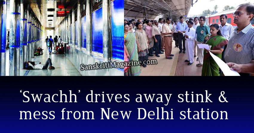 'Swachh' drives away stink & mess from New Delhi station