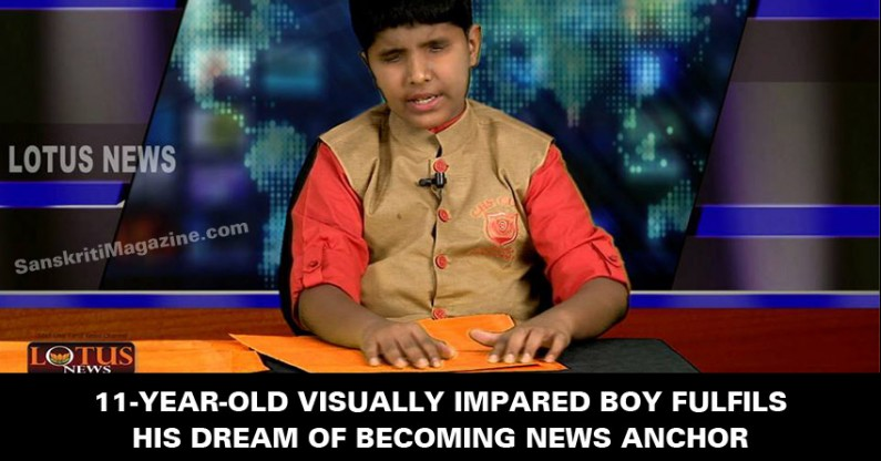 T. Sriramanujam, an 11-year-old Visually Impared Boy fulfils His Dream of Becoming News Anchor