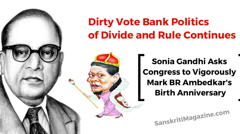 Dirty Vote Bank Politics Continues- Sonia Gandhi Asks Congress to Vigorously Mark BR Ambedkar's Birth Anniversary