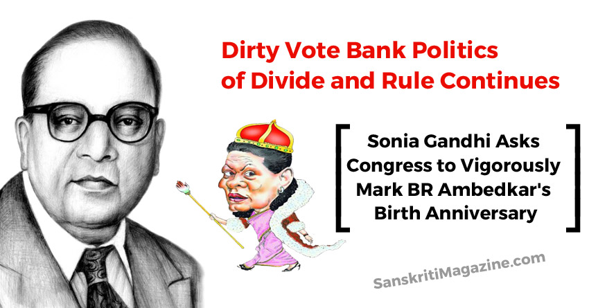 vote-bank-politics-sonia-gandhi
