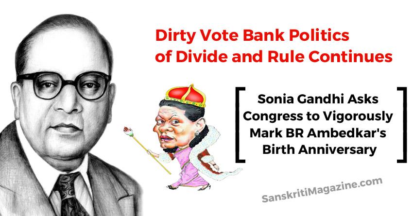 vote-bank-politics-sonia-gandhi