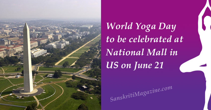 Yoga Day to be celebrated at National Mall in US on June 21