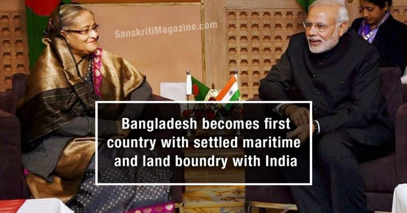 Bangladesh becomes first country with settled maritime and land boundry with India