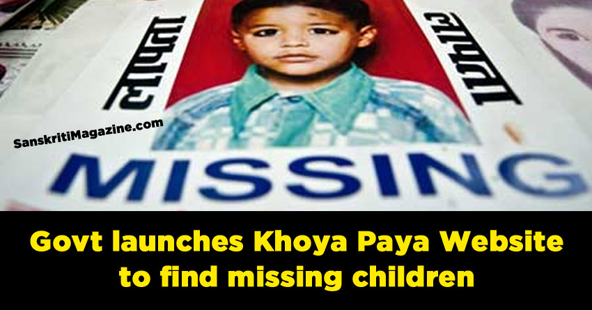 Govt launches Khoya Paya website to find missing children
