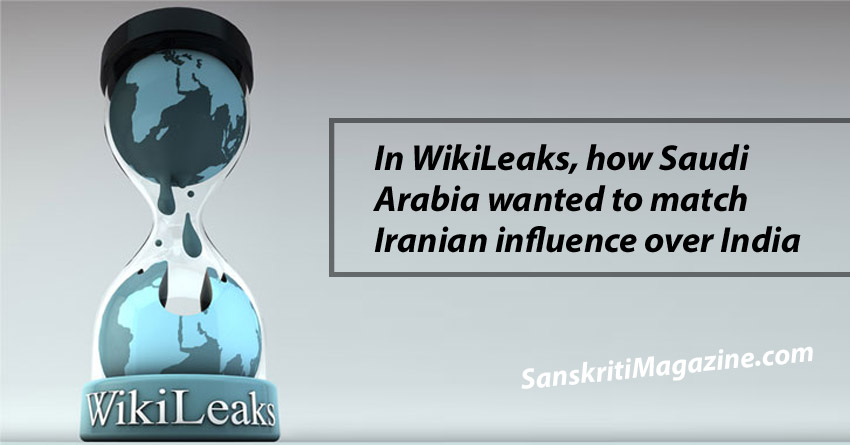 In WikiLeaks, how Saudi Arabia wanted to match Iranian influence over India - See more at: http://indianexpress.com/article/india/india-others/in-wikileaks-how-saudis-wanted-to-match-iranian-influence-over-india/#sthash.FEY5RHcd.dpuf