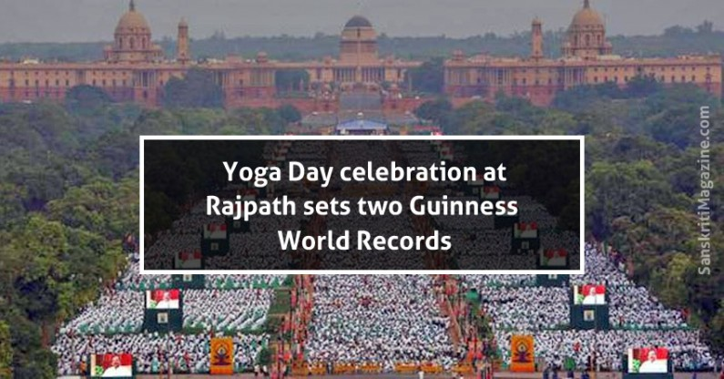 Yoga Day celebration at Rajpath sets two Guinness World Records