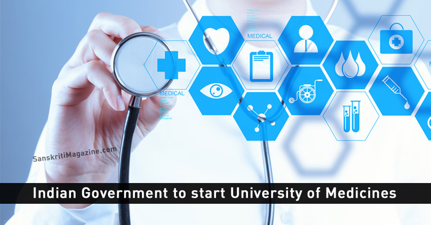 Indian Government to start University of Medicines