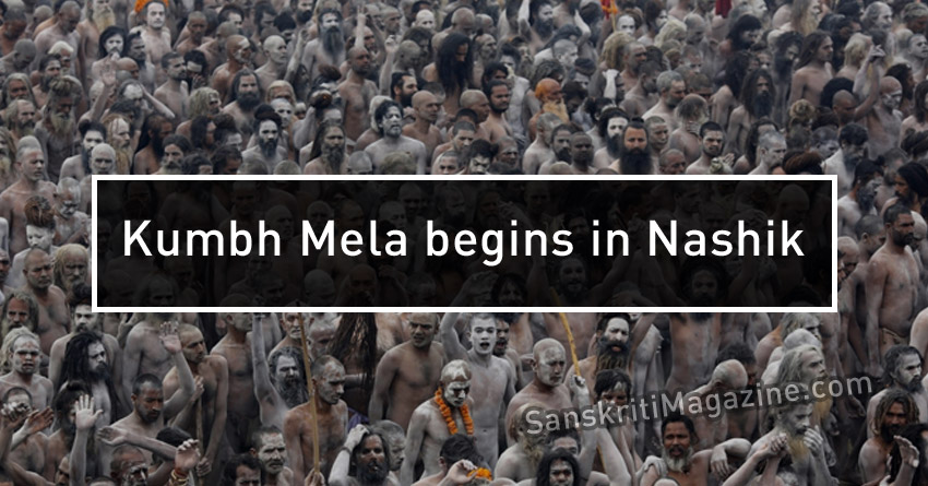 Kumbh-Mela-begins-in-Nashik