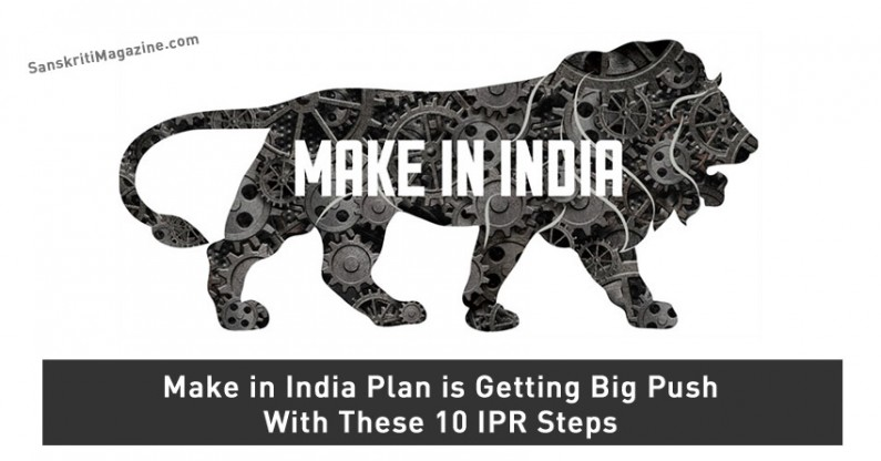 Make in India Plan is Getting Big Push With These 10 IPR Steps