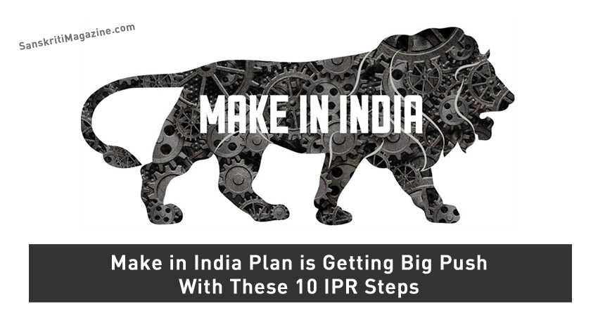 Make-in-India-Plan-is-Getting-Big-Push-With-These-10-IPR-Steps