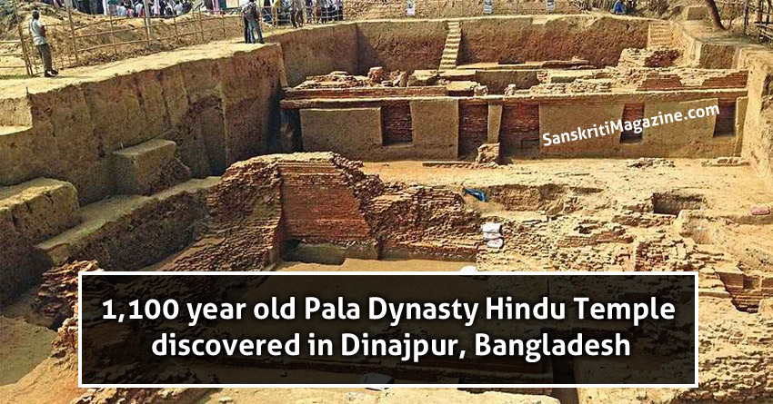 1,100 year old Pala Dynasty Hindu Temple discovered in Dinajpur, Bangladesh