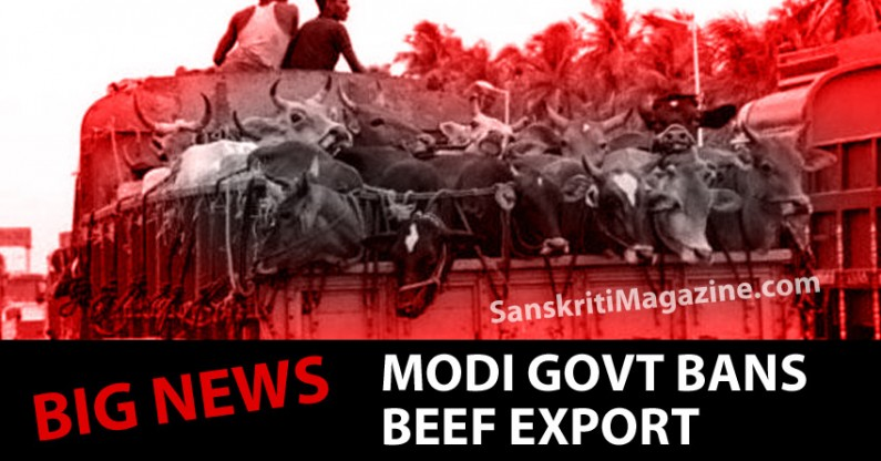 MODI Government BANS BEEF EXPORT