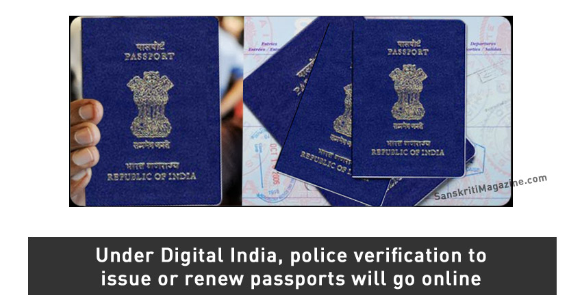 digital-india-passport