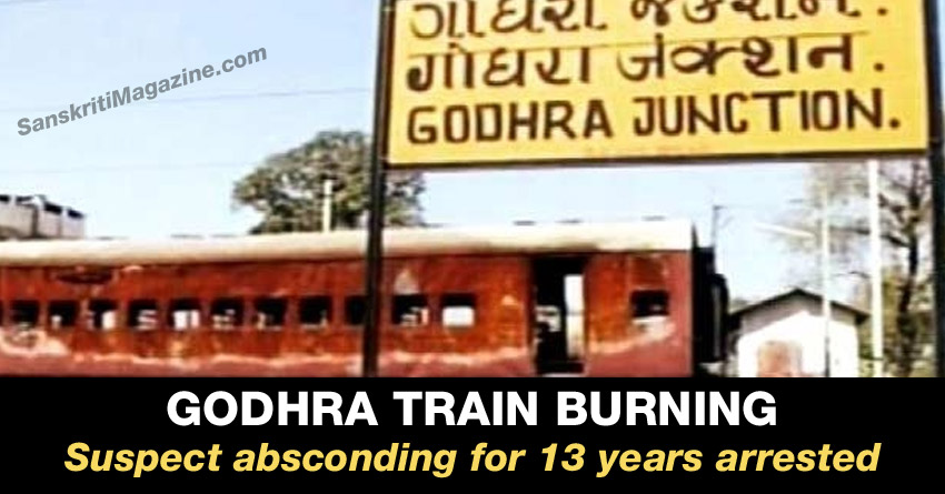 godhara-train-burning