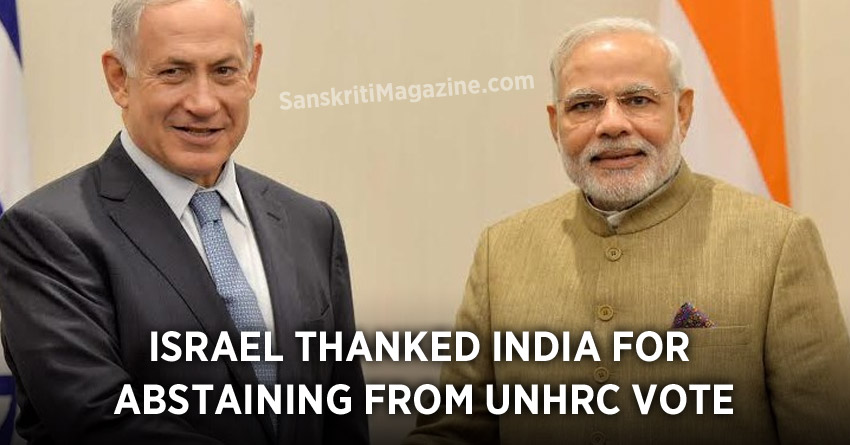 israel-thank-india-for-abstaining-from-unhrc-voter