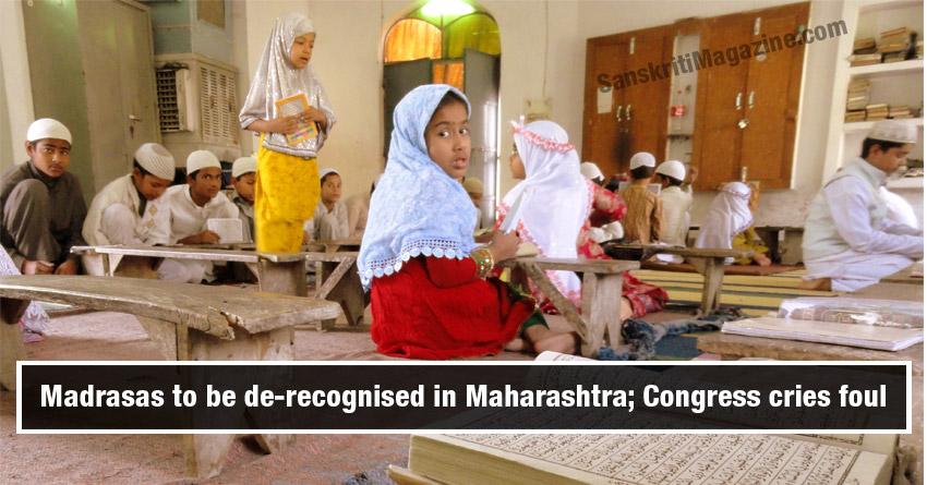 madrasas-de-recognized-in-maharashtra
