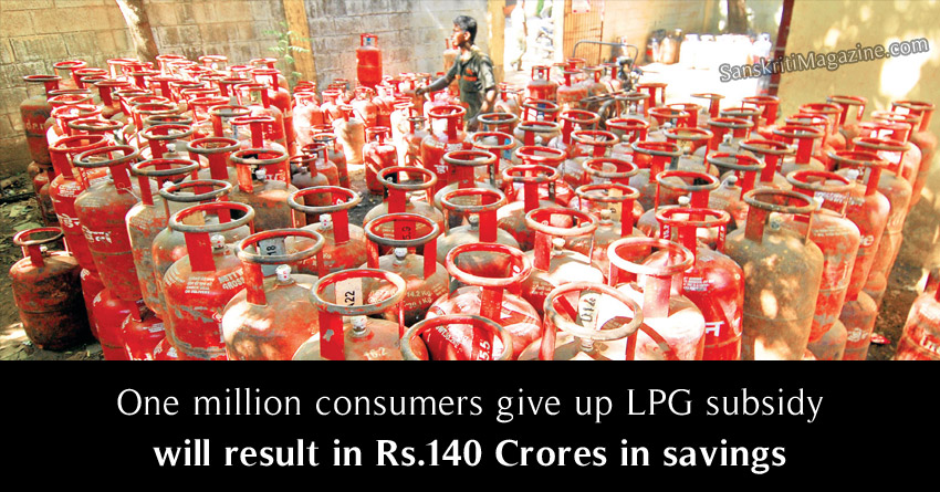 one-million-give-up-lpg-subsidy