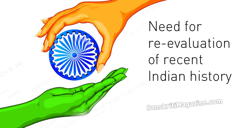 Need for re-evaluation of recent Indian history