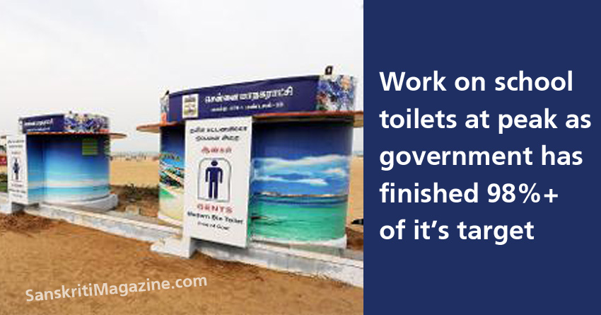 Work on school toilets at peak