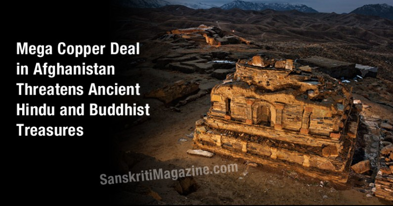 Mega Copper Deal in Afghanistan Threatens Ancient Hindu and Buddhist Treasures