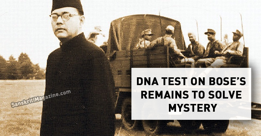 dna test of bose