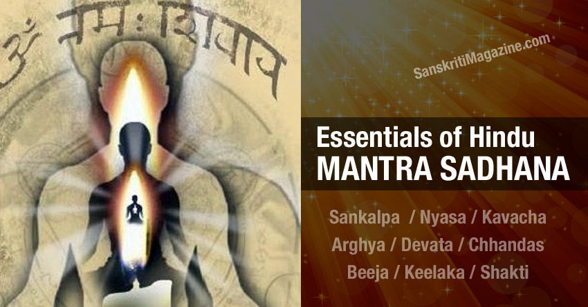 essentials-of-hindu-mantra-sadhna