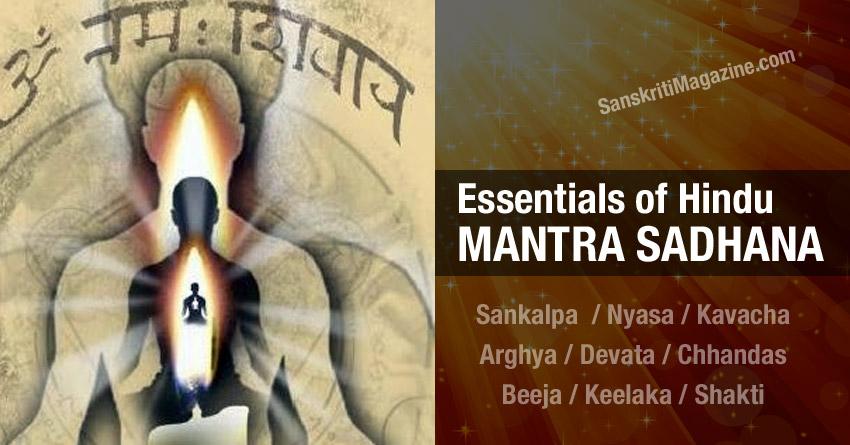essentials-of-hindu-mantra-sadhna