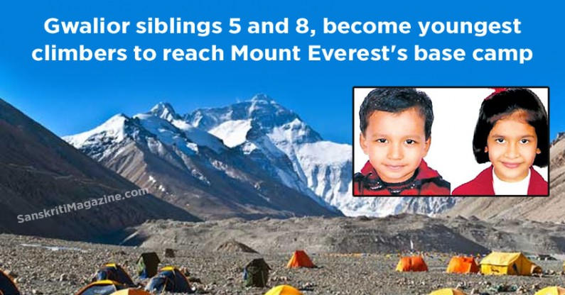 Gwalior siblings become youngest climbers to reach Mount Everest's base camp