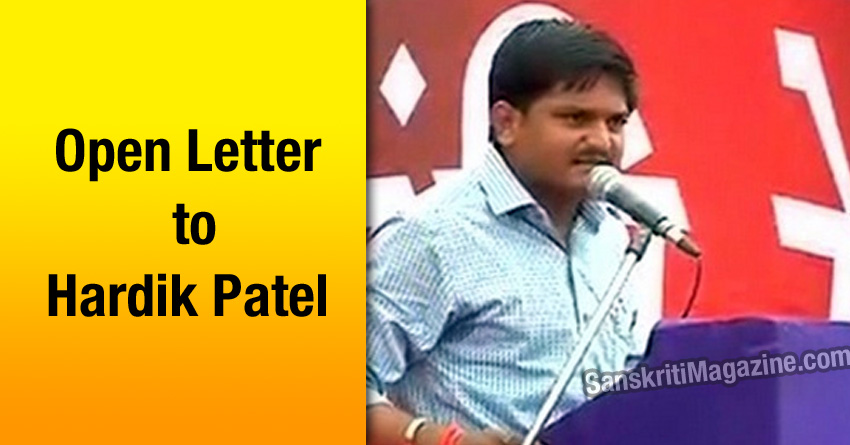 open letter to hardik patel