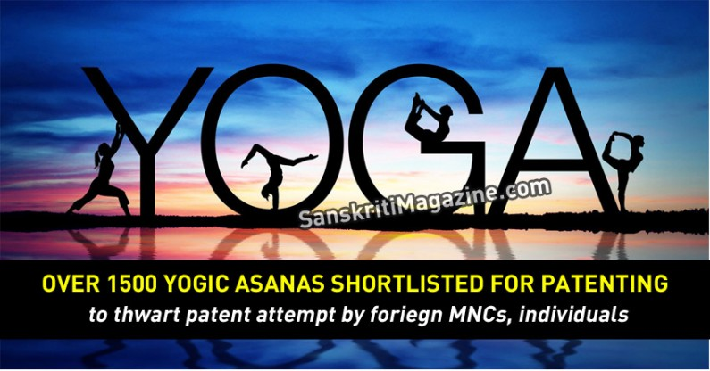 Over 1500 yogic asanas shortlisted to thwart patenting by foreign MNCs, individuals