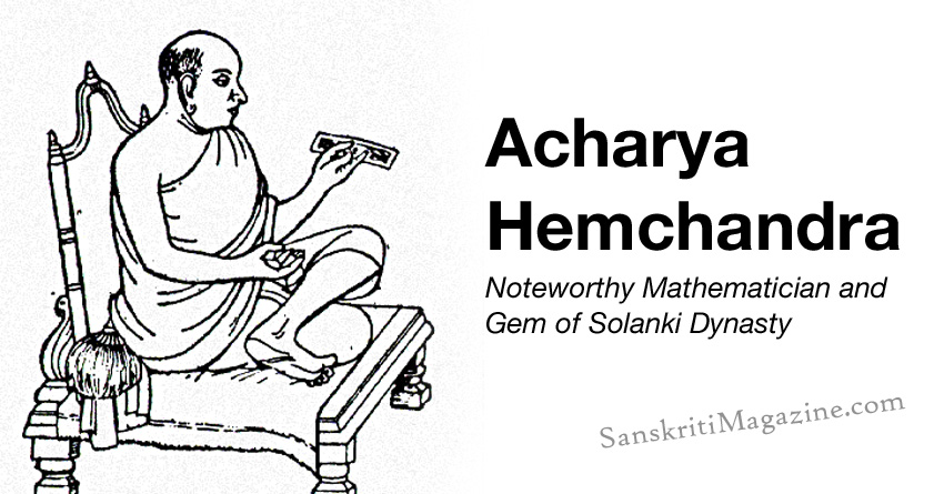 Acharya Hemchandra: Gem of Solanki Dynasty