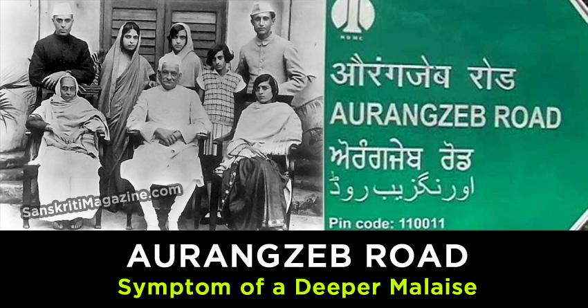 Aurangzeb Road Symptom of a Deeper Malaise