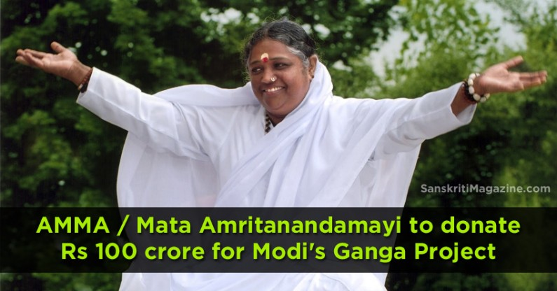 Amma / Mata Amritanandamayi to donate Rs 100 crore for Narendra Modi's Ganga Project