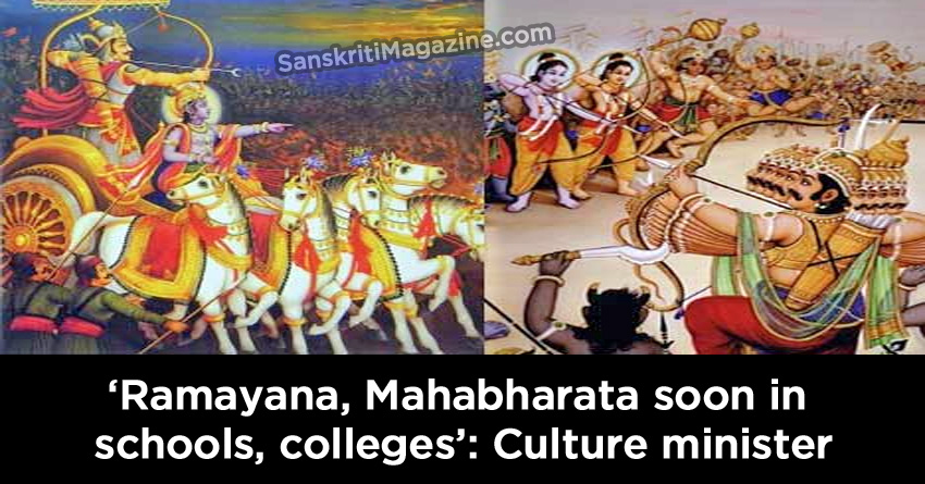 Ramayana, Mahabharata soon in schools, colleges: Culture minister