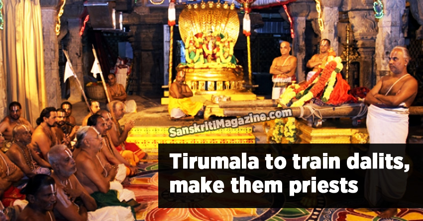 Tirumala to train dalits, make them priests