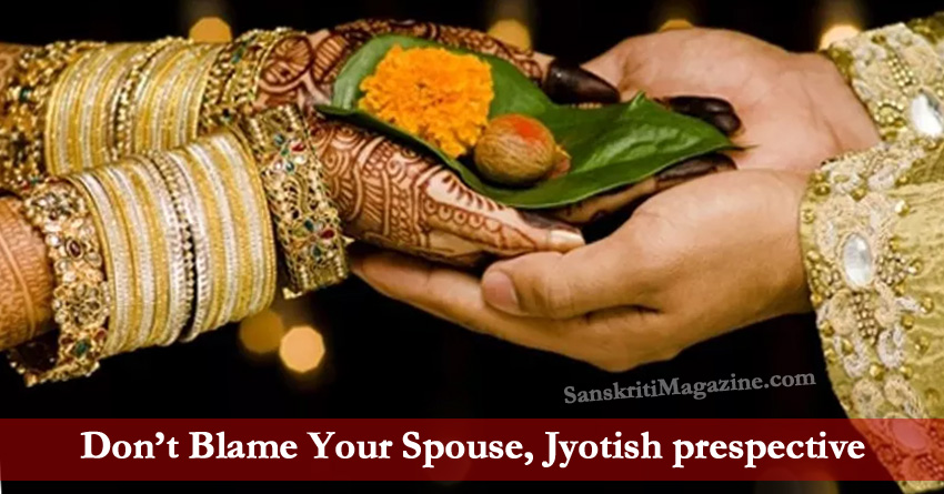 don't blame your spouse - jyotish