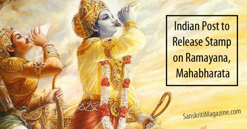 Indian Post to Release Stamp on Ramayana, Mahabharata
