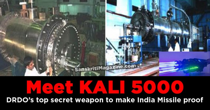 Meet India's top secret weapon:  KALI 5000
