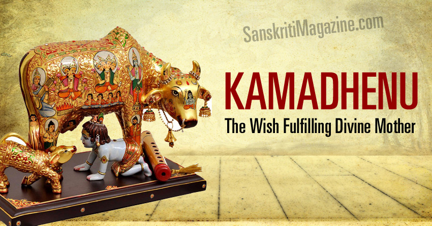 Kamadhenu: The Wish Fulfilling Divine Mother