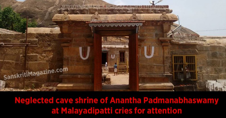 Neglected cave shrine of Anantha Padmanabhaswamy cries for attention