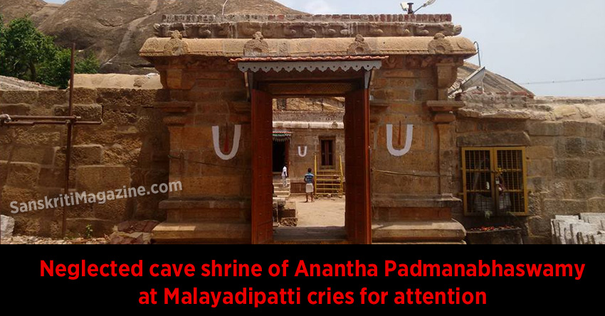 neglected shrine of Anantha Padmanabhaswamy at Malayadipatti